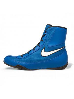 Nike Machomai 2 bokso bateliai