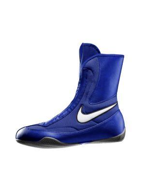 Nike Machomai Mid bokso bateliai