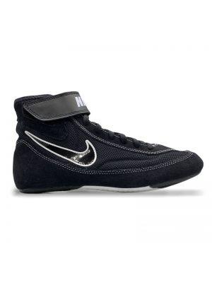 Nike Youth Speedsweep VII imtynių bateliai