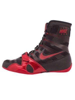 Nike Hyperko bokso bateliai