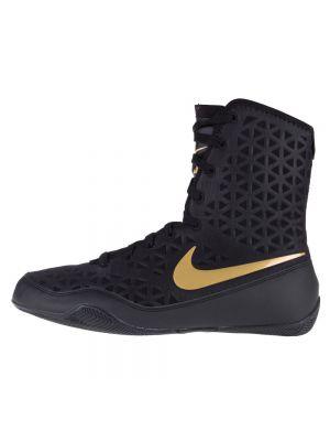 Nike KO bokso bateliai