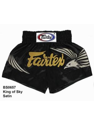 Fairtex King of Sky Muay Thai ir K1 šortai
