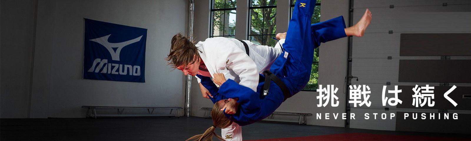 Budopunkt Judo Gi